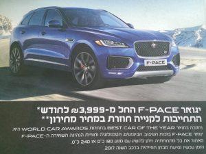 Jaguar Leasing